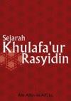 Umar bin Khattab atau Abu Bakar?